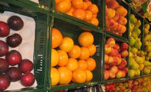 Frucht ist gesund